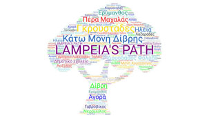 lampeiaspath